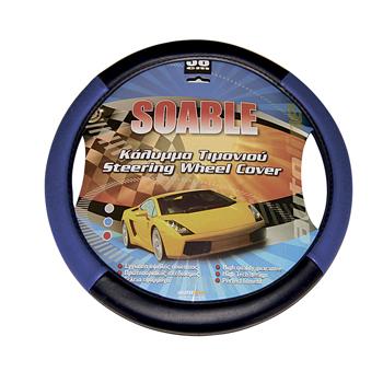 Κάλυμμα τιμονιού Δερματίνη Soable AutoLine 38cm ΜΑΥΡΟ-ΜΠΛΕ
