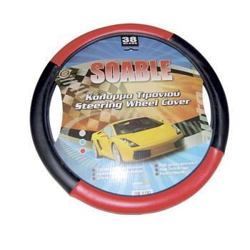 Κάλυμμα τιμονιού Δερματίνη Soable AutoLine 38cm ΜΑΥΡΟ-ΚΟΚΚΙΝΟ