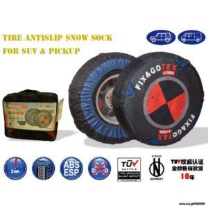 Πανί Χιονιού Sieppa Fix&Go Tex Size SUV I1