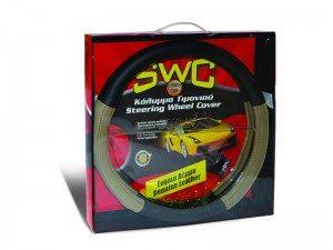 Κάλυμμα τιμονιού Δερμάτινο SWC AutoLine 38cm ΜΑΥΡΟ-ΜΠΕΖ