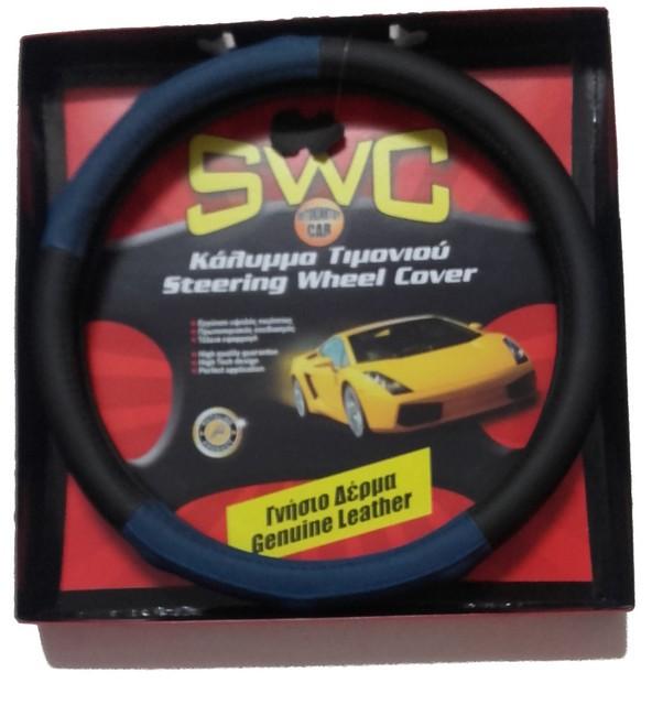 Κάλυμμα τιμονιού Δερμάτινο SWC AutoLine 38cm ΜΑΥΡΟ-ΜΠΛΕ
