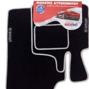 Μαύρη μοκέτα αυτοκινήτου Smart Α ποιότητα σε 3 χρώματα